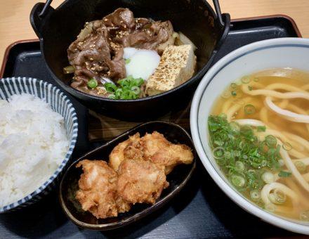 熟成神戸牛炙り牛丼御膳